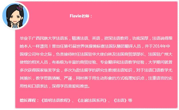 92外语网如何恰当地用语致谢或道歉主讲老师介绍